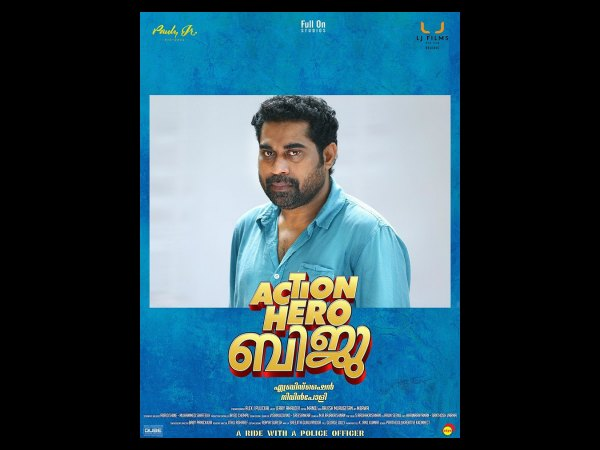 Suraj Venjaramoodu In Action Hero Biju