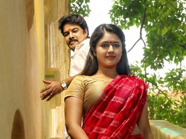 Muthina Kathirikai Review