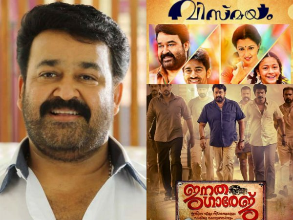 Mohanlal To Dub In Three Different Languages For His Upcoming Films!