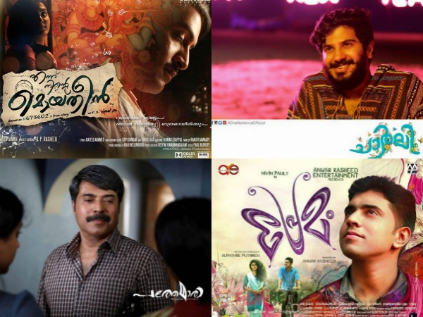 63rd Filmfare Awards (Malayalam) Nominations Are Out: Ennu Ninte Moideen Leads The List!