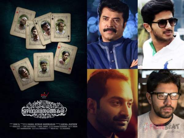 Mammmootty, Dulquer Salmaan, Fahadh Faasil and Nivin Pauly Support Ozhivudivasathe Kali!