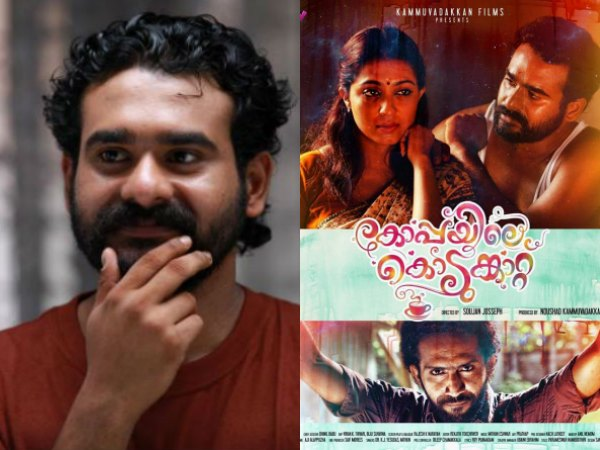 Sidharth Bharathan To Make A Comeback As An Actor!