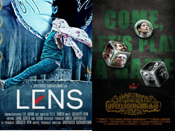 Lens And Ozhivudivasathe Kali Marching Ahead With Glorious Reviews!