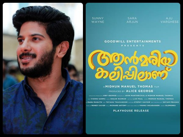 Dulquer Salmaan In A Cameo Role In Annmaria Kalippilaanu?