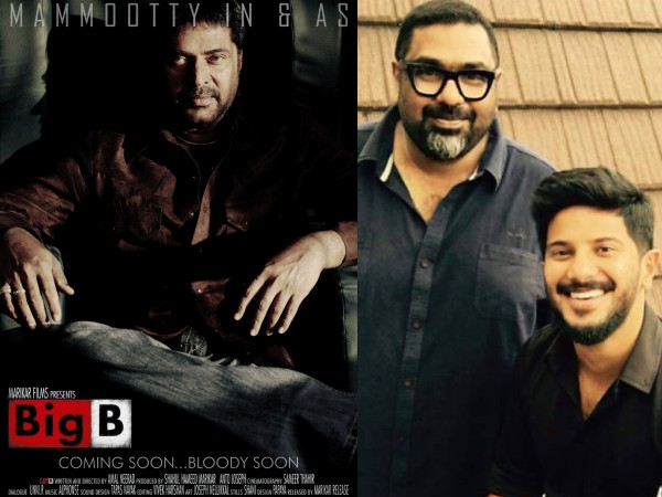 What Is Dulquer Salmaan-Amal Neerad Movie's Connection With Mammootty's Big B?