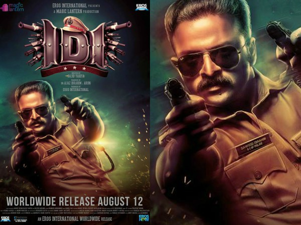 Inspector Dawood Ibrahim (IDI) Gets A Release Date