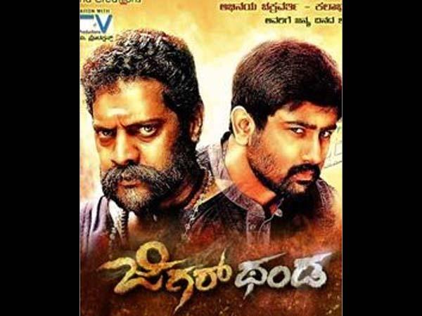 Aa karaala ratri (2018) kannada movie watch onl.