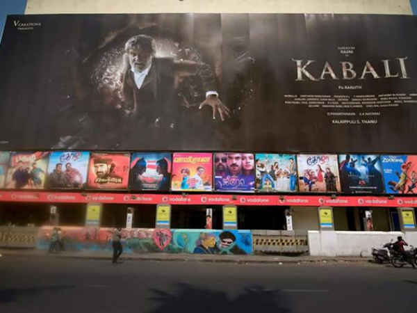 Kabali Cut-out