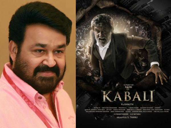 WHOA! Mohanlal Bags Kabali Kerala Distribution Rights