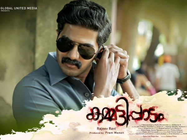 Kammatipaadam Box Office: 28 Days Kerala Collections