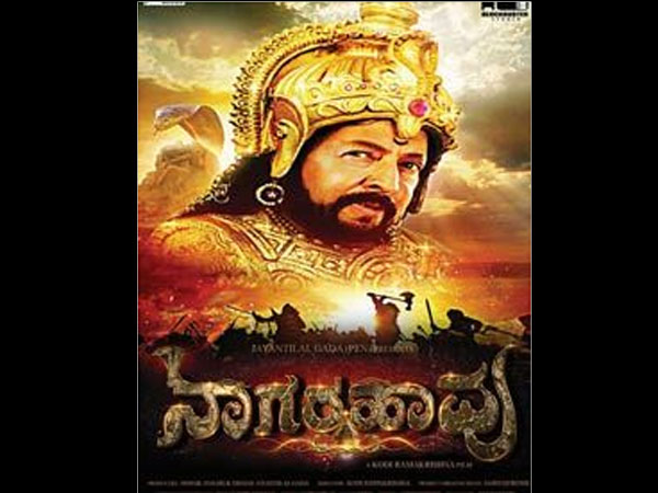Nagarahavu Teaser Is A Hit