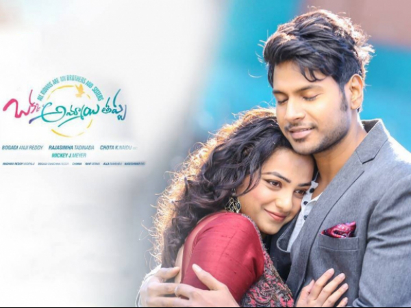 Okka Ammayi Thappa Was Rejected By Thirteen Producers Says Director