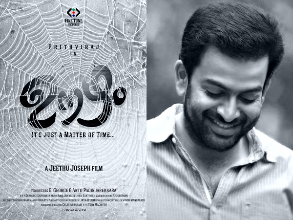 Prithviraj Wraps Up Oozham