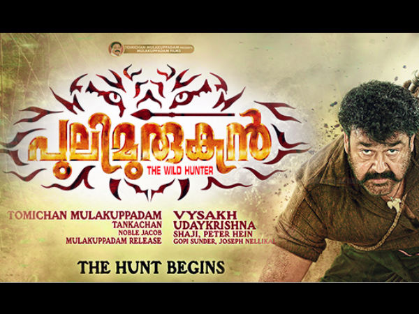 Mohanlal's Puli Murugan: Actual Budget Revealed!