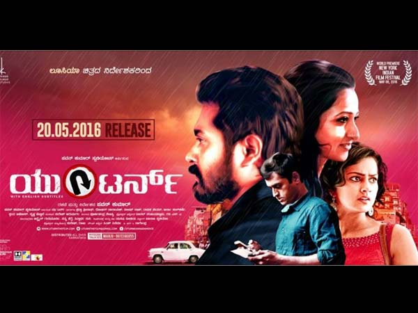 best kannada movies 2016