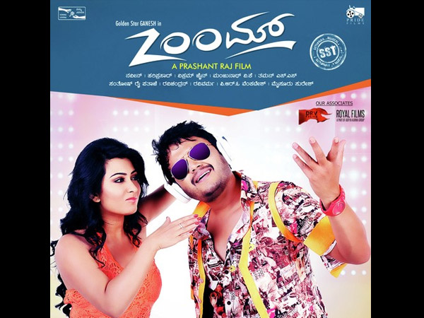 ganesh's zoom release date