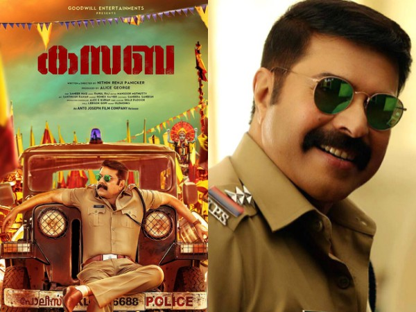 Kasaba Breaks Records!