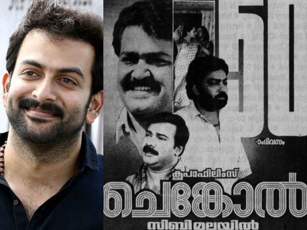Prithviraj Finds Chenkol To Be The Most Underrated Sequel Of All Time!
