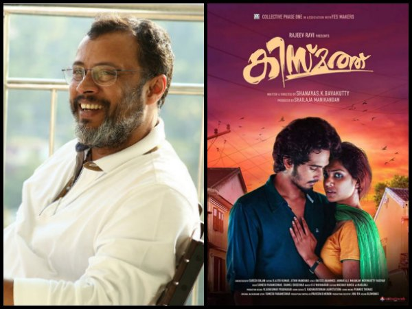 Lal Jose To Bring Kismath To The Theatres!