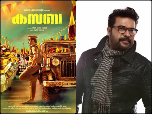 A Double Treat Is On the Way For Mammootty Fans!