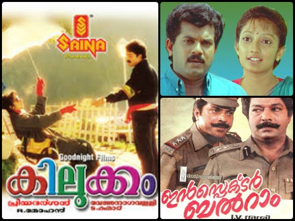 Malayalam Movies Released In The Year 1991 Filmibeat