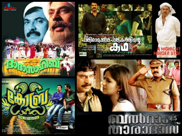 10 Films In Which Mammootty Appeared In Dual Role!
