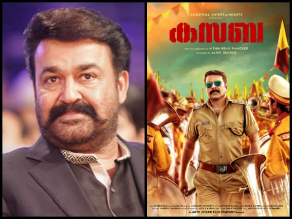 Mohanlal's Best Wishes For Kasaba Team!