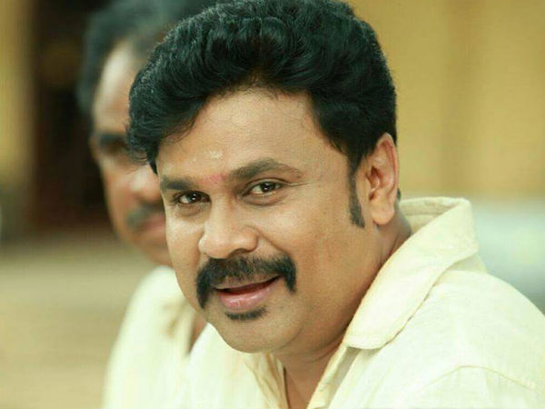 Dileep With A Different Political Role
