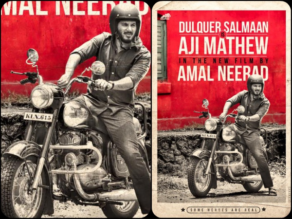 JUST OUT: Dulquer Salmaan-Amal Neerad Movie First Look Poster