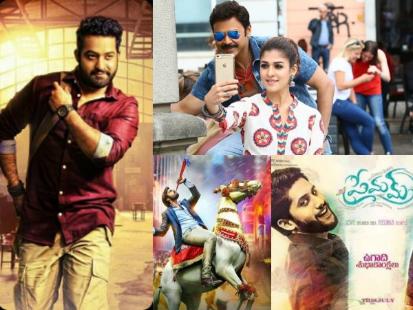Janatha Garage Postponed, Huge Shuffle In Release Dates