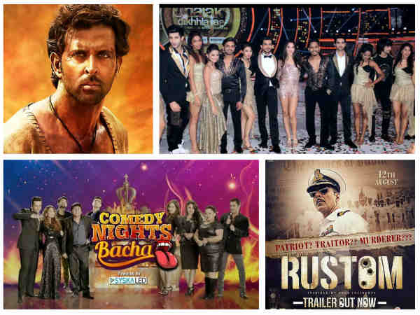 Hrithik Roshan & Akshay Kumar Refuse To Appear On Jhalak: Is Comedy Nights Bachao The Reason?