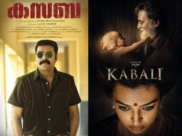 But, the analysts state the release of Kabali will end Kasaba