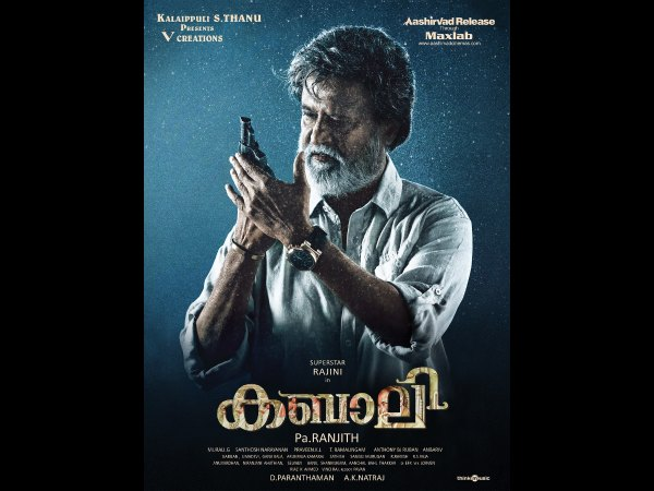 How Are Malayalam Films Faring Amidst Kabali Waves In Kerala?