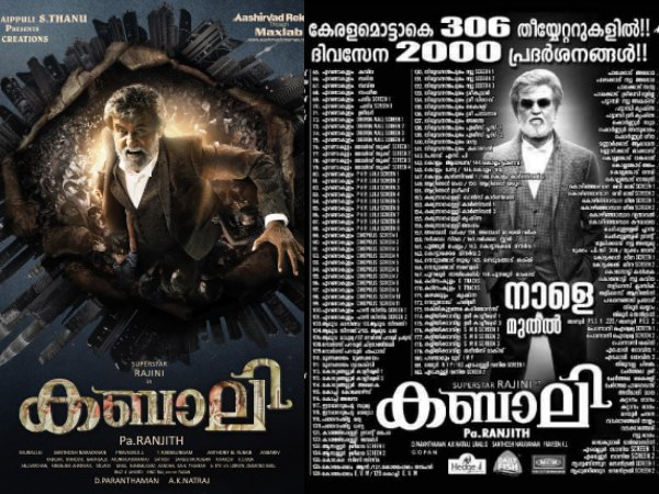 Kabali Kerala Theatre Listing Is Out: Rajinikanth Movie Set To Shatter Kerala Box Office Records!