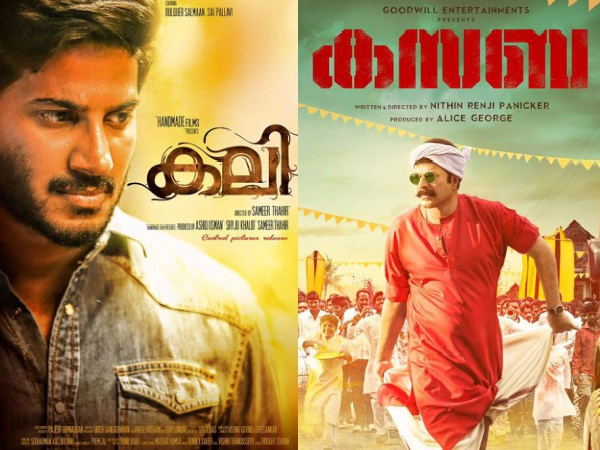 CONFIRMED: Kasaba Breaks The Initial Collection Record Of Kali!