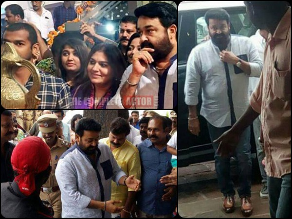 IN PICS: Mohanlal Inaugurates Aashirvad Cineplex