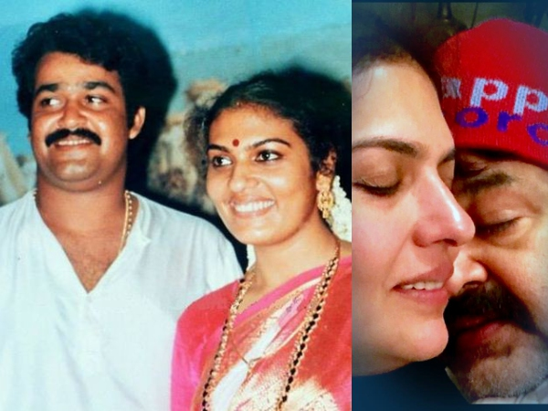 WOW! Mohanlal Reveals His Romantic Side