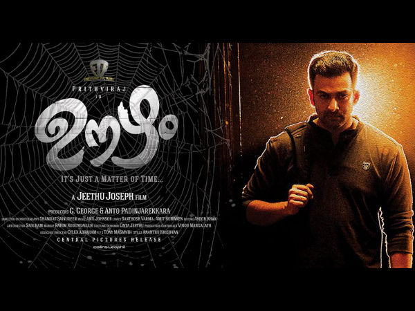 Prithviraj Reveals Oozham First Look Poster