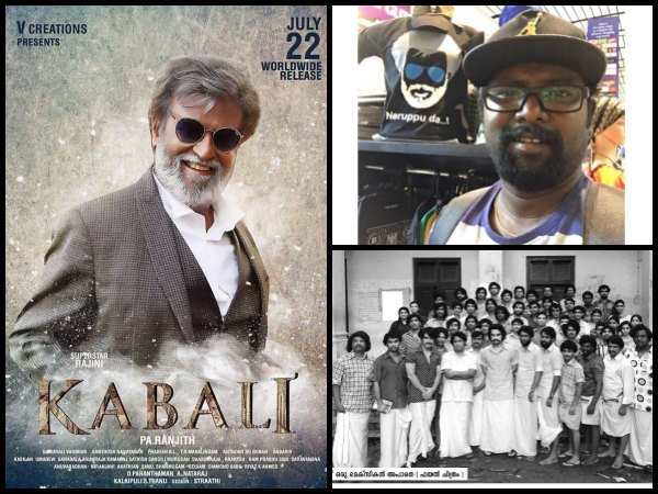 What Is Oru Mexican Aparatha's Connection With Kabali?