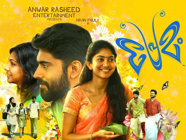 Premam On The Way To Be Dubbed In French!