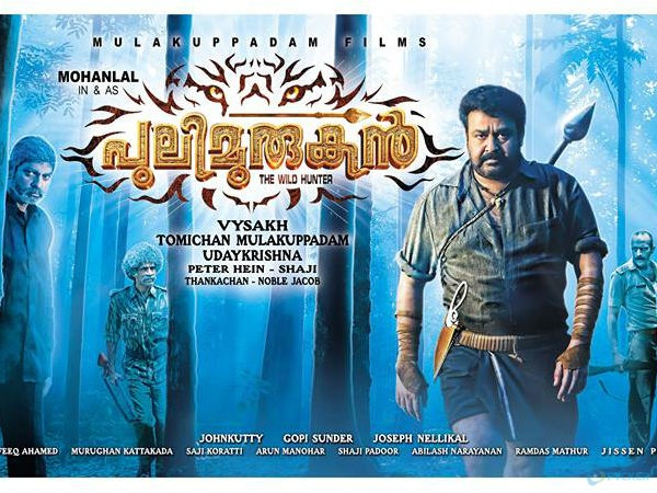 FINALLY! Mohanlal's Puli Murugan Gets A Release Date - Filmibeat