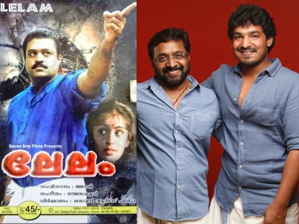 WOW! Renji Panicker & Son Nithin With Lelam 2