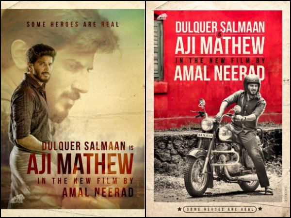 First Look Poster Of Amal Neerad-Dulquer Salmaan Film Goes Viral