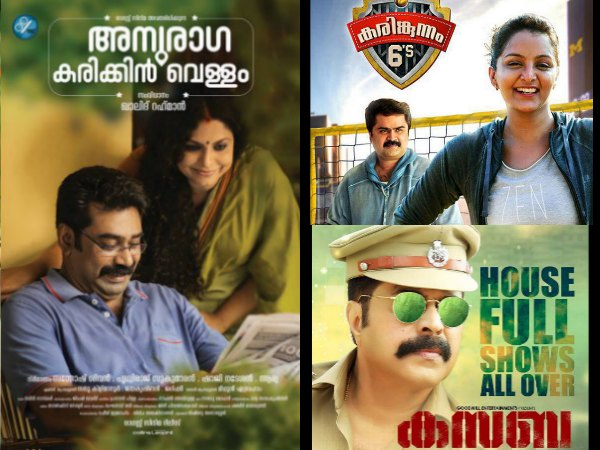 Comeback Of Malayalam Films