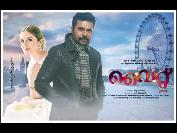Mammootty's White Opens To Poor Response