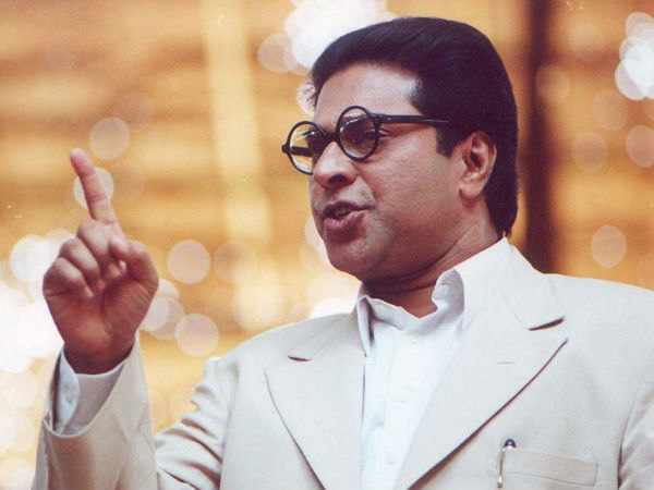 Mammootty As Ambedkar