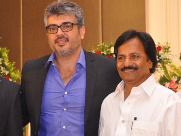 AM Rathnam To Bankroll The Project?