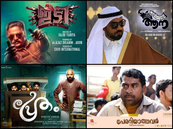 4 Malayalam Movies Hit The Theatres