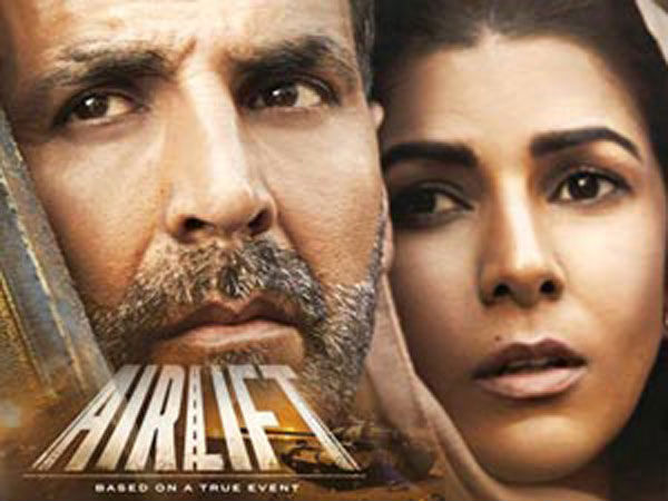 12)Airlift (2016)