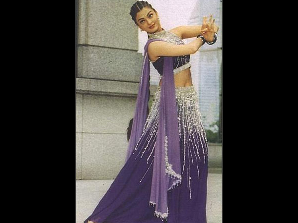 Aishwarya First Commercial